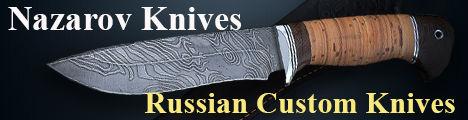 Nazarov knives
